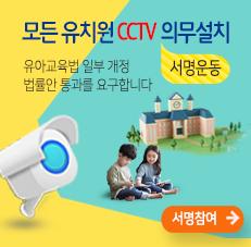 CCTV 서명